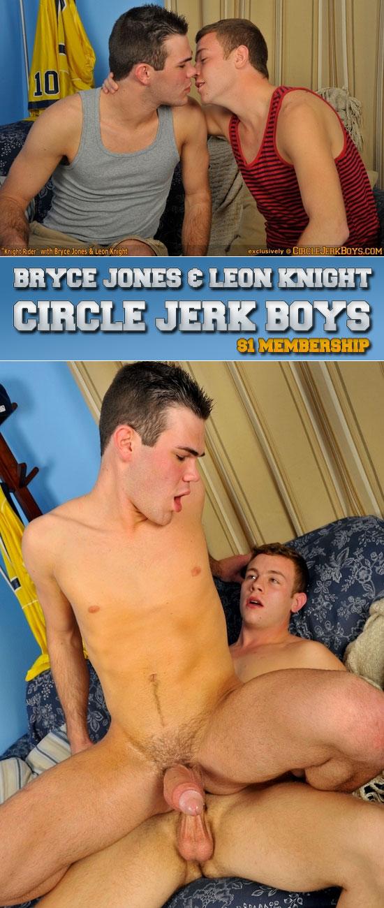 Leon Knight fucks Bryce Jones