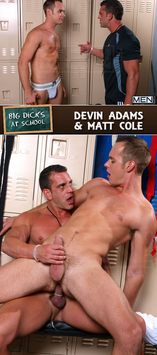Big Dicks at School