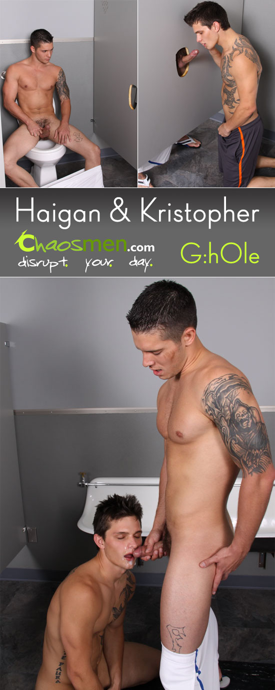 Kristopher sucks Haigan's cock
